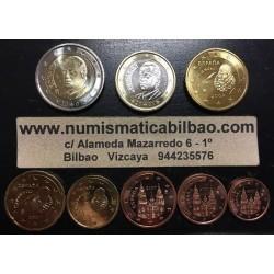 ESPAÑA MONEDAS EURO 2007 SIN CIRCULAR 1+2+5+10+20+50 Centimos 1 EURO + 2 EUROS