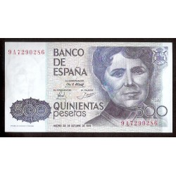 @RARA SERIE 9A@ ESPAÑA 500 PESETAS 1979 ROSALIA DE CASTRO Serie 9A 7290286 Pick 157 BILLETE SC PLANCHA Spain banknote