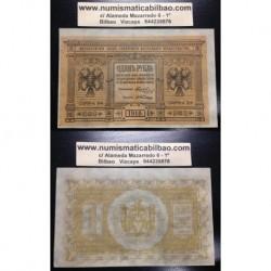.RUSIA SIBERIA 1 RUBLO 1918 Pick S.816 RUSSIA ROUBLE SC