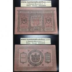 .RUSIA SIBERIA 10 RUBLOS 1918 Pick S.818 RUSSIA ROUBLE SC-