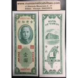 . CHINA TAIWAN 1 YUAN 1949/1951 Pick 101 SC UNC Banknote