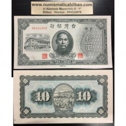 . CHINA TAIWAN 10 YUAN 1946 Pick 1937 SC BILLETE
