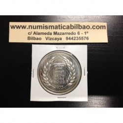 INDIA 10 RUPIAS 1973 FAO ALIMENTOS KM.188 MONEDA DE PLATA SC SILVER UNC COIN