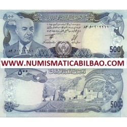 AFGANISTAN 500 AFGHANIS 1973 DAUD QUASI PICK 51 BILLETE SC AFGHANISTAN UNC