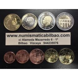 ESPAÑA MONEDAS EURO 2016 SIN CIRCULAR 1+2+5+10+20+50 Centimos 1 EURO + 2 EUROS REY FELIPE VI + 2 EUROS ACUEDUCTO DE SEGOVIA