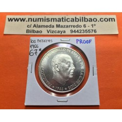 @RARA@ ESPAÑA 100 PESETAS 1966 * 19 67 FRANCISCO FRANCO @PROOF@ PLATA MONEDA DEL ESTADO ESPAÑOL
