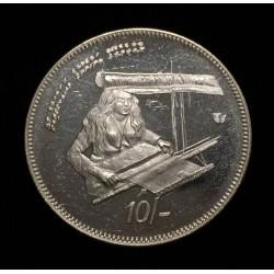 MALDIVAS ISLAS 10 RUFIYAA 1979 FAO MUJER EN TELAR KM.59A MONEDA DE PLATA PROOF Maldives silver