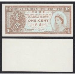 HONG KONG 1 CENTIMO 1961 REINA ISABEL II REVERSO LISO Pick 325B BILLETE SC BANKNOTE UNC