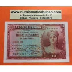 ESPAÑA 10 PESETAS 1935 DAMA Serie B Pick 86 BILLETE SIN CIRCULAR @DOBLEZ CENTRAL@ II REPUBLICA ESPAÑOLA