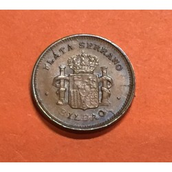 BILBAO FICHA COMERCIAL 1 Centimo 1911 REY ALFONSO XIII PLATA SERRANO MONEDA DE BRONCE @LUJO@ RARA EUSKADI VIZCAYA