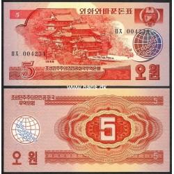 KOREA DEL NORTE 5 WON 1988 TEMPLO SAGRADO KIM II SUNG USO DE TURISTAS Pick 36 BILLETE SC NORTH KOREA UNC BANKNOTE
