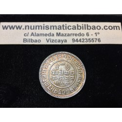INDIA BRITANICA 5 KORI 1918 KUTCH STATE ERA KHENGARJI III y JORGE V KM.Y82 MONEDA DE PLATA SC- British silver coin