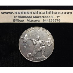 WESTERN SAMOA 1 DOLAR 1976 HALTEROFILIA OLYMPIC GAMES KM.22 MONEDA DE NICKEL SC $1 Dollar 1 TALA