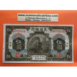 @RARO@ CHINA 5 YUAN 1914 SHANGAI BANK OF COMMUNICATIONS LOCOMOTORA DE VAPOR Pick 117 BILLETE SC UNC Banknote