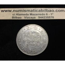 SRI LANKA 5 RUPIAS 1957 ELEFANTES 2500 AÑOS DEL BUDISMO KM.126 MONEDA DE PLATA @RARA@ Ceylon 5 Rupees
