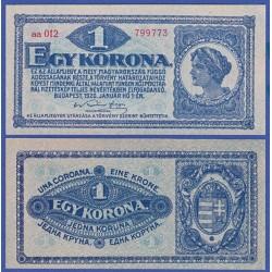HUNGRIA 1 KORONA 1920 DAMA y ESCUDO Pick 57 BILLETE SC HUNGARY UNC BANKNOTE