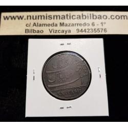 INDIA XX CASH 1803 BRITISH EAST INDIA COMPANY Ceca MADRAS ESCUDO DE SAN JORGE KM.321 MONEDA DE BRONCE MBC- 20 Cash