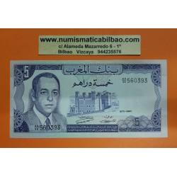 MARRUECOS 5 DIRHAMS 1970 REY HASSAN II y PLANTA DE FRUTAS Pick 56 BILLETE EBC @ESCASO@ Morocco banknote
