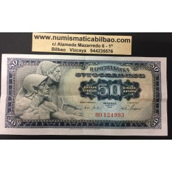 YUGOSLAVIA 50000 DINARA 1994 IGLESIA BELGRADO Pick 142 BILLETE SC UNC BANKNOTE