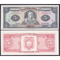 ECUADOR 5 SUCRES 1979 ANTONIO JOSE DE SUCRE Pick 113C BILLETE SC UNC BANKNOTE