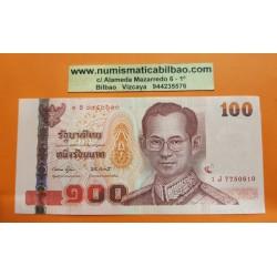 . TAILANDIA 1 BAHT 1946 PRINCIPE Pick 63 SC THAILAND BILLETE