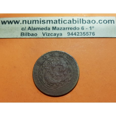 CHINA 20 CASH 1909 DRAGON Provincia de TAI CHING TI KUO MONEDA DE COBRE @RARA@ IMPERIO