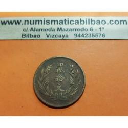 CHINA 10 CASH 1919 BANDERAS y CARACTERES República de China KM.307 MONEDA DE COBRE MBC+
