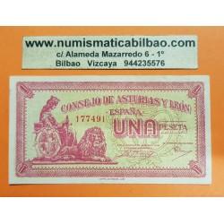 ESPAÑA 1 PESETA 1937 CONSEJO DE ASTURIAS y LEON Sin Serie 177491 Pick S604 BILLETE MBC++ GUERRA CIVIL Spain Civil War