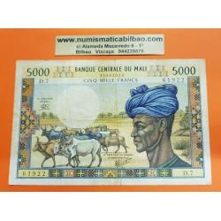 BANK OF CENTRAL MALI 5000 FRANCOS 1972 PASTOR CON TURBANTE y SU REBAÑO Pick 14E BILLETE MUY CIRCULADO @RARO@