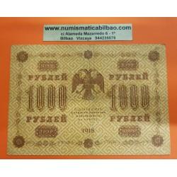 RUSIA 1000 RUBLOS 1918 GUERRA CIVIL y REVOLUCION POST LENIN Pick 95A BILLETE MBC Russia Roubles URSS