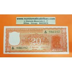 INDIA 20 RUPIAS 1970 ESCUDO Serie B93 Pick 61B BILLETE SC @2 AGUJEROS DE GRAPA@ UNC BANKNOTE RESERVE BANK OF INDIA