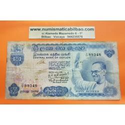 CEYLON 50 RUPIAS 1970 LIDER POLITICO BANDARANAYAKA y ESTATUA Pick 77 BILLETE CIRCULADO @RARO@ Central Bank of Sri Lanka