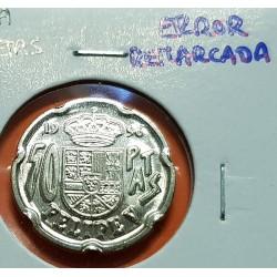@ERROR LEYENDA REMARCADA@ ESPAÑA 50 PESETAS 1996 ESCUDO y REY FELIPE V MONEDA DE NICKEL SC VARIANTE CATALOGADA