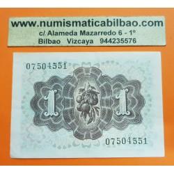 ESPAÑA 1 PESETA 1948 DAMA DE ELCHE Sin Serie 07504551 Pick 135 BILLETE MBC++ @DOBLECES@ Spain banknote