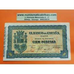 ESPAÑA 100 PESETAS 1937 BANCO DE ESPAÑA GIJON ASTURIAS Sin Serie 117742 Pick S.580 BILLETE EBC+ @ARRUGA@ GUERRA CIVIL