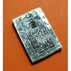 @MONEDAS DE LOS SAMURAIS@ JAPON 1 BU GIN 1837 1854 TEMPO EDO @FORMA DE LINGOTE@ KM.C16 PLATA @PATINA@ Japan silver coin ICHIBU 2