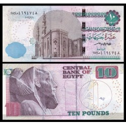 EGIPTO 10 LIBRAS 2017 ESTATUA DE FARAON Pick 64 Nueva Firma de TAREK AMER BILLETE SC Egypt 10 Pounds UNC BANKNOTE
