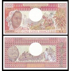 GABON 500 FRANCOS 1978 NATIVA y MASCARAS TRIBALES Pick 2B BILLETE SC @RARO@ Republique Gabonaise UNC BANKNOTE