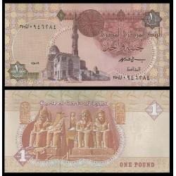 EGIPTO 1 LIBRA 1999 FARAONES EN TALUD DE ABU SIMBEL Pick 50E BILLETE SC Egypt 1 Pound UNC BANKNOTE