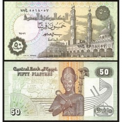 EGIPTO 50 PIASTRAS 1999 FARAON y MEZQUITA Pick 62B BILLETE SC Egypt 50 Piastres UNC BANKNOTE