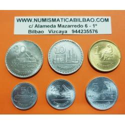 @6 MONEDAS@ MOZAMBIQUE 50 CENTAVOS + 1 METICAL + 2,50+5+10+20 METICAIS 1980 1982 NICKEL LATON ALUMINIO SC- Portugal MOCAMBIQUE
