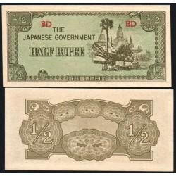 . JAPON 10 PESOS 1943 OCUPACION FILIPINAS WWII Pick 108 SC JAPAN