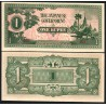 JAPON 1 RUPIA 1942 OCUPACION DE BURMA 2ª GUERRA MUNDIAL TEMPLO Pick 14B BILLETE SC Japanese Occupation WWII