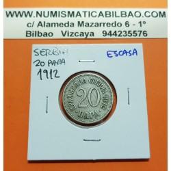 SERBIA 20 PARA 1912 VALOR y AGUILA DEL REY MILAN I KM.20 MONEDA DE NICKEL MBC Ex-Yugoslavia