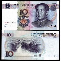 CHINA 10 YUAN 1999 MAO TSE TUNG y RIO SAGRADO Color Azulado Pick 898 BILLETE SC UNC BANKNOTE
