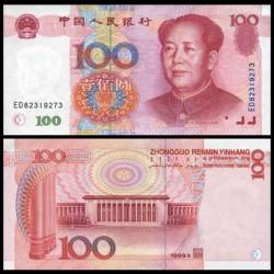CHINA 100 YUAN 1999 MAO TSE TUNG y EDIFICIO GUBERNAMENTAL Color Rojo Pick 901 BILLETE SC @ESCASO@ UNC BANKNOTE