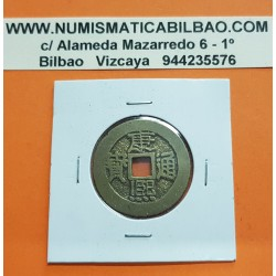 CHINA 1 CASH 1662 1722 Dinastía QING Emperador KANG XI MONEDA DE LATON MBC 2