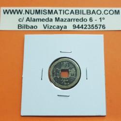 CHINA 1 CASH 1821 1850 Dinastía QING 8º Emperador DAOGUANG MONEDA DE LATON MBC 1