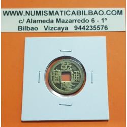 CHINA 1 CASH 1735 1796 YUNNANG Dinastía QING 6º Emperador QIANGLONG KM.387 MONEDA DE LATON MBC+ 3