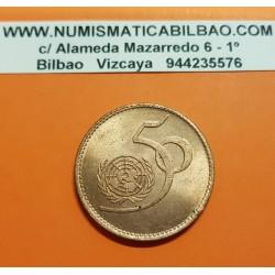 PAKISTAN 5 RUPIAS 1995 LOGO 50 AÑOS DE LAS NACIONES UNIDAS ONU KM.59 MONEDA DE COBRE SC @PUNTITO@ 5 Rupees